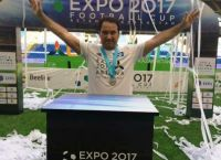 EXPO 2017. Football cup.
